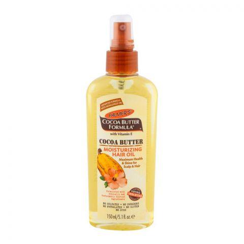 Palmer's Moisturizing Hair Oil 150ml