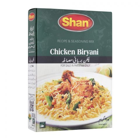 Shan Chicken Biryani Recipe Masala, 60g