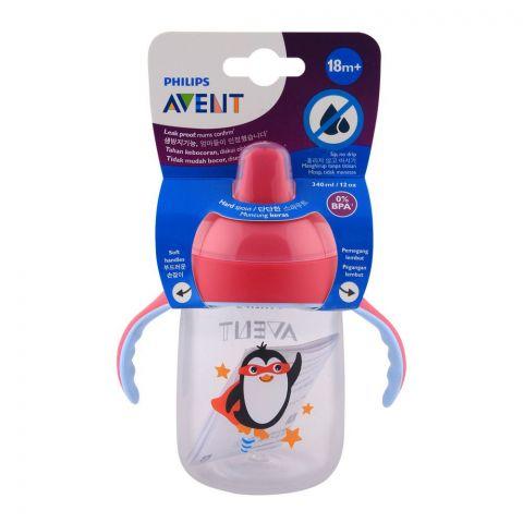 Avent Premium Spout Cup 12Oz - 755/00