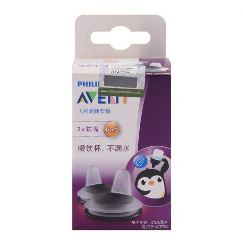 Avent Soft Spouts 2-Pack - 252/01