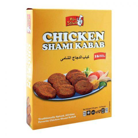 MonSalwa Chicken Shami Kabab, 16 Pieces, 576g