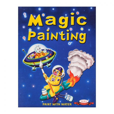 Alka Magic Painting With Water Book