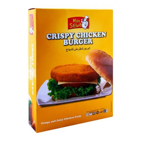 MonSalwa Crispy Chicken Burger Patty 18 Pieces