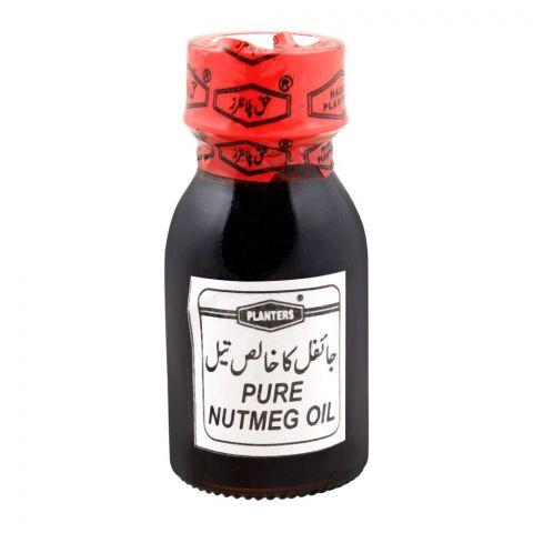 Haque Planters Nutmeg Oil, 30ml