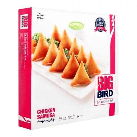 Big Bird Chicken Samosa, 24 Pieces, 432g
