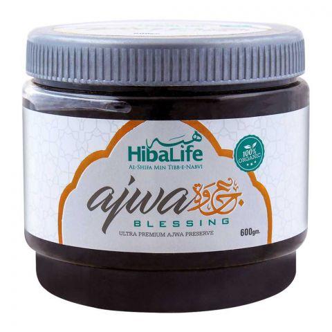 Hiba Life Ajwa Blessing Preserve 600g
