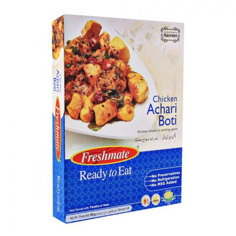 Freshmate Chicken Achari Boti 150gm