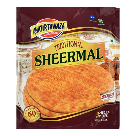 Khatir Tawaza Frozen Sheermal, 3-Pack