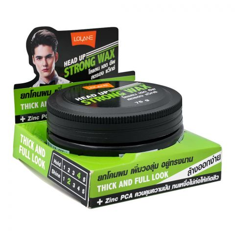 Lolane Head Up Thick And Full Look Strong Hair Wax, No. 4, 75g