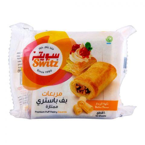 Switz Premium Puff Pastry Squares, 10-Pack,  400g