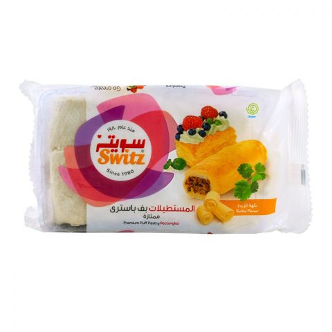 Switz Premium Puff Pastry Rectangles 400g