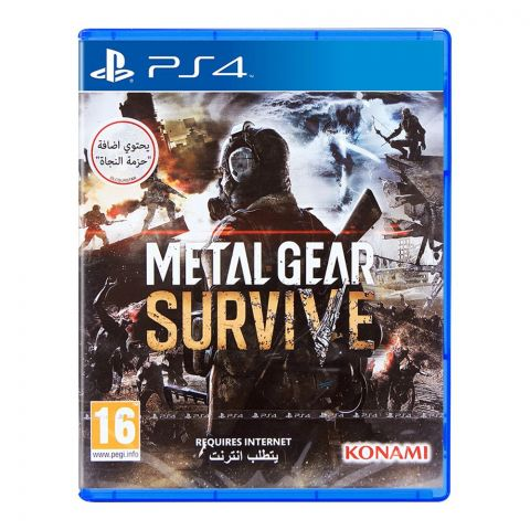 Metal Gear Survive - PlayStation 4 (PS4)