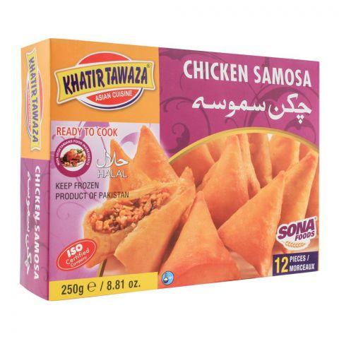 Khatir Tawaza Chicken Samosa, 12-Piece, 250g