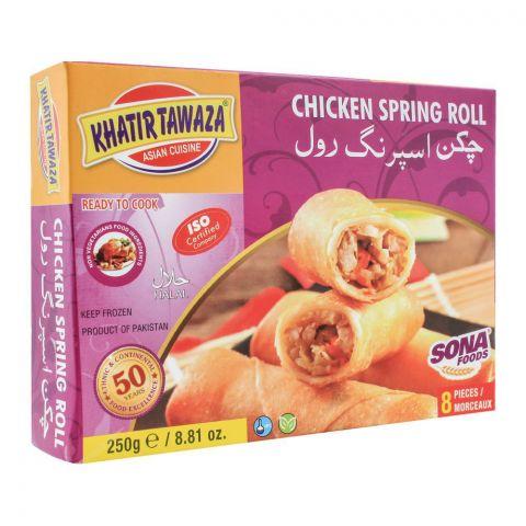 Khatir Tawaza Chicken Spring Roll, 8-Piece, 250g