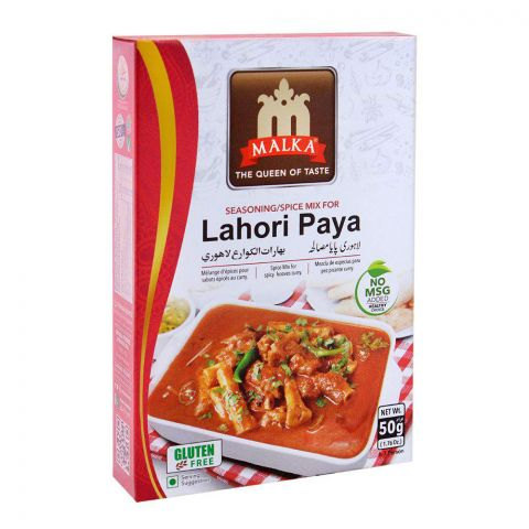 Malka Lahori Paya Masala, Gluten Free, 50g