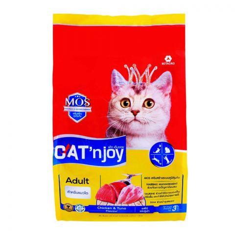 CAT'njoy Adult Chicken & Tuna Flavor Cat Food 3 KG
