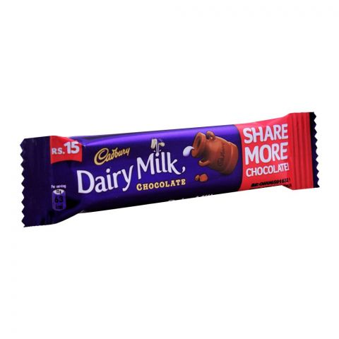 Cadbury Dairy Milk Chocolate, 12g, (Local)