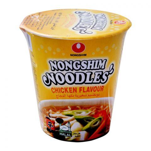 Nongshim Chicken Flavour Cup Noodles, 65g