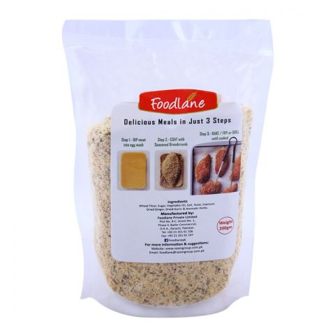 Foodlane Breadcrumb 200gm