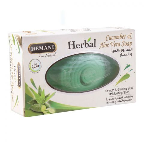 Hemani Herbal Cucumber & Aloe Vera Soap, 100g