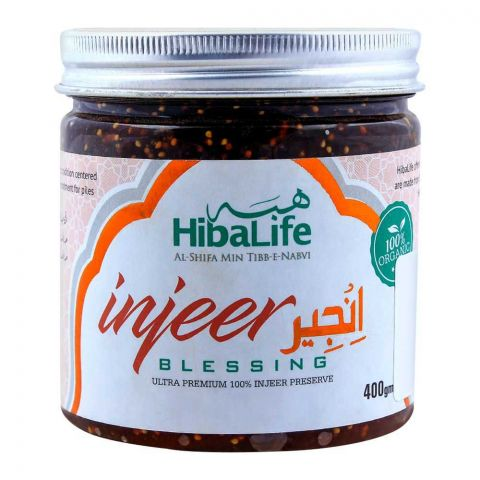 Hiba Life Injeer (Fig) Blessing Preserve 400g