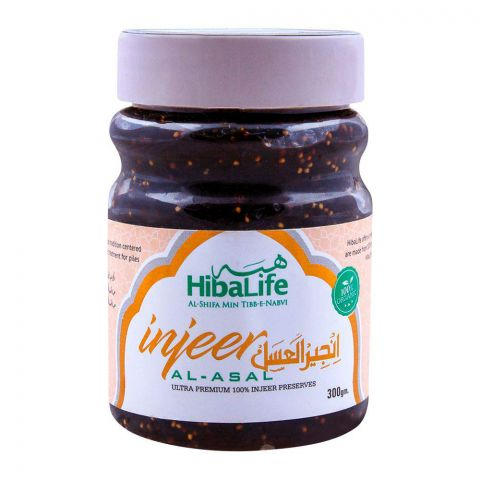 Hiba Life Injeer (Fig) Blessing Preserve 300g