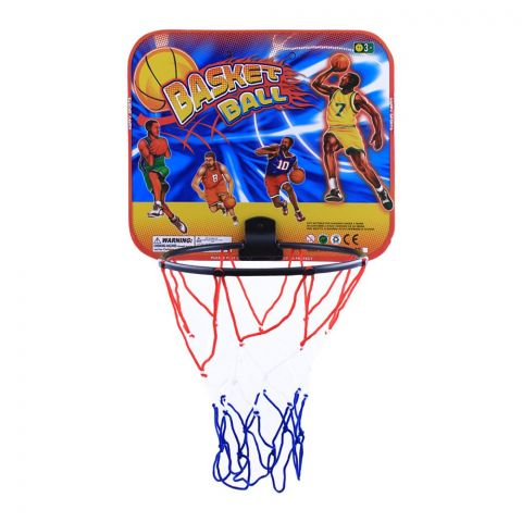 Live Long Basketball Set, HT123B