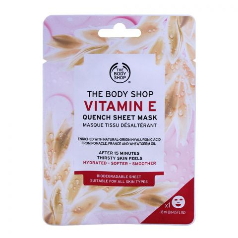 The Body Shop Vitamin E Quench Sheet Mask, 18ml
