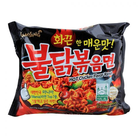 Samyang Hot Chicken Flavor Ramen Noodle, Stir-Fried, 140g