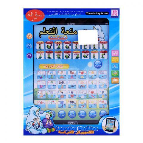 Live Long Arabic Learning Pad, 1250