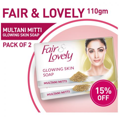 Pack of 2, Fair & Lovely Soap Multani Mitti 110g, 15% OFF