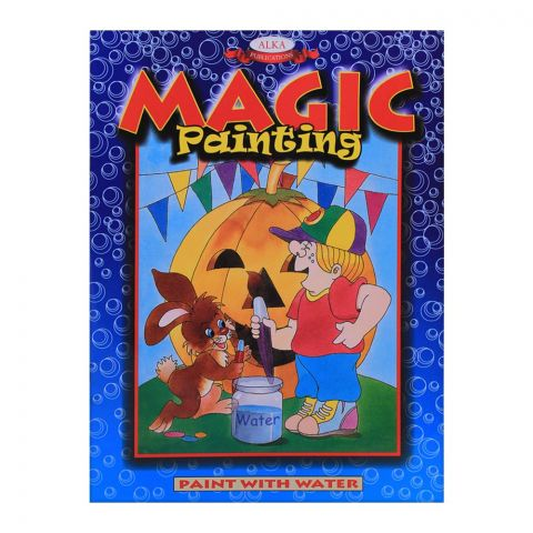 Alka Magic Painting With Water Blue Book