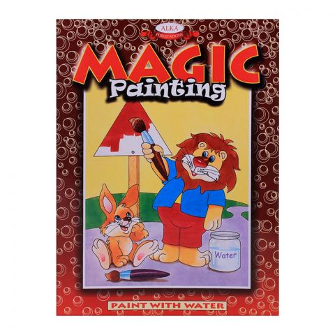 Alka Magic Painting With Water Brown Book