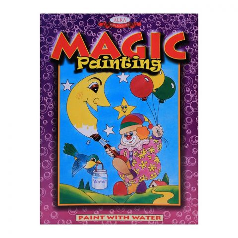 Alka Magic Painting With Water Purple Book