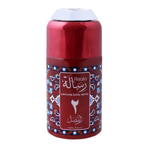 Risala 2 Deodorant Perfume Body Spray, 250ml