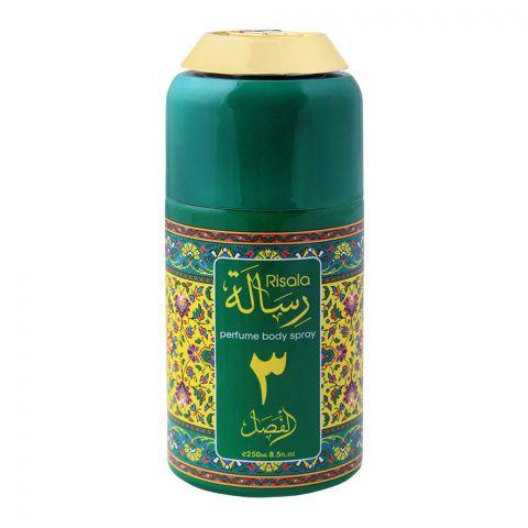 Risala 3 Deodorant Perfume Body Spray, 250ml