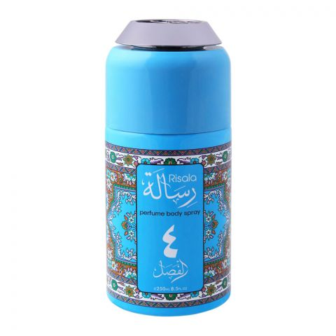 Risala 4 Deodorant Perfume Body Spray, 250ml