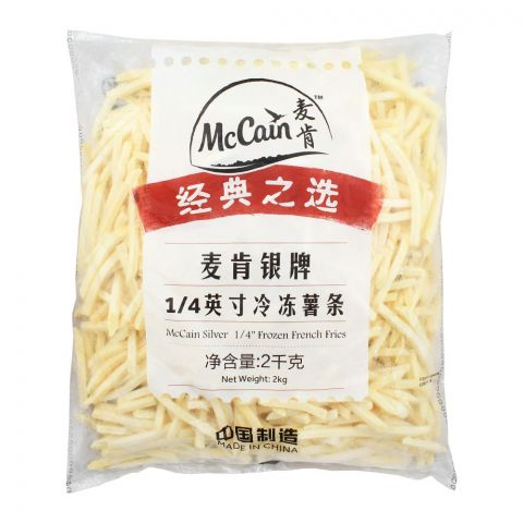 McCain Silver Frozen French Fries, 1/4 Inches, 2 KG
