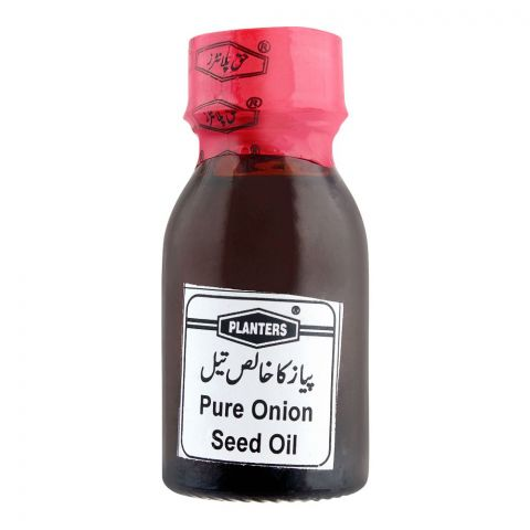 Haque Planters Onion Seed Oil, 30ml