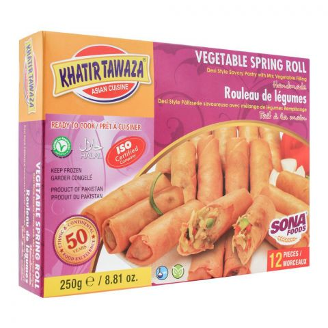 Khatir Tawaza Vegetable Spring Roll, 12-Piece, 250g