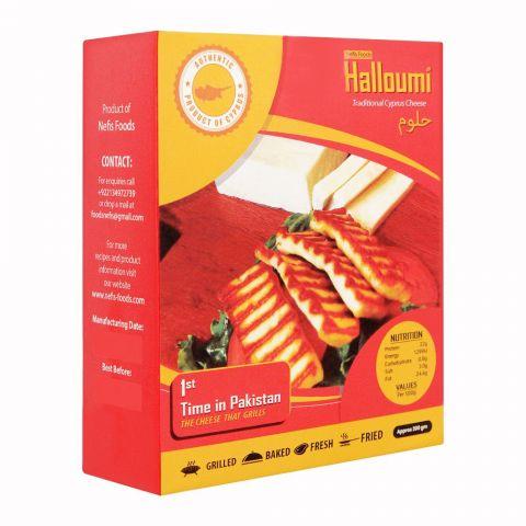 Halloumi Traditional Cyprus Cheese, 200g