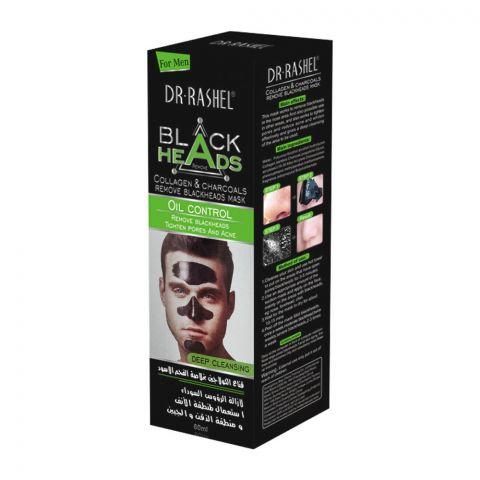 Dr. Rashel Black Heads Collagen & Charcoals Oil Control Deep Cleansing Mask, 60ml