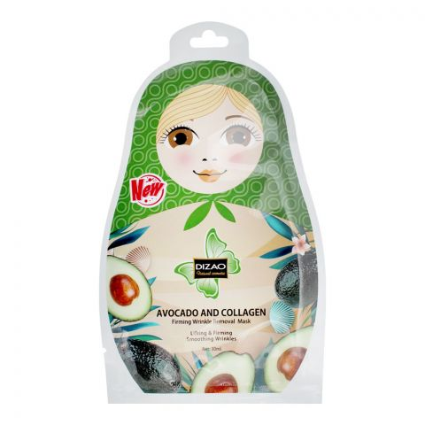 Dizao Avocado And Collagen Firming Wrinkle Removal Face Mask, 30ml