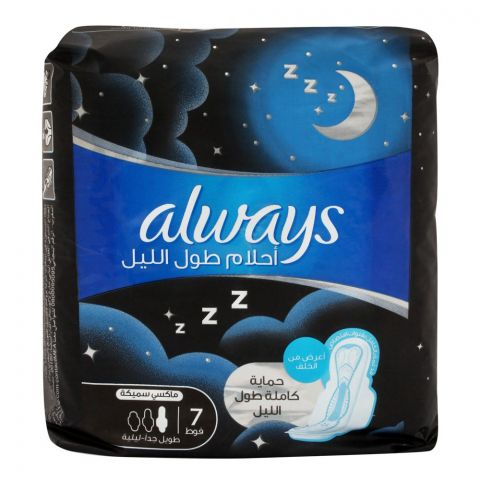 Always DreamZzz All Night Maxi Thick Extra Long Night Pads, 7 Pads