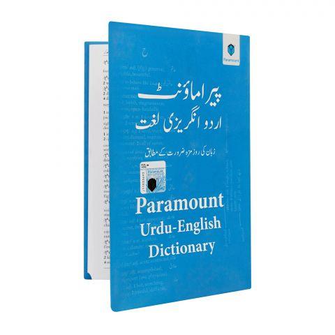 Paramount Urdu Angrezi Lughat