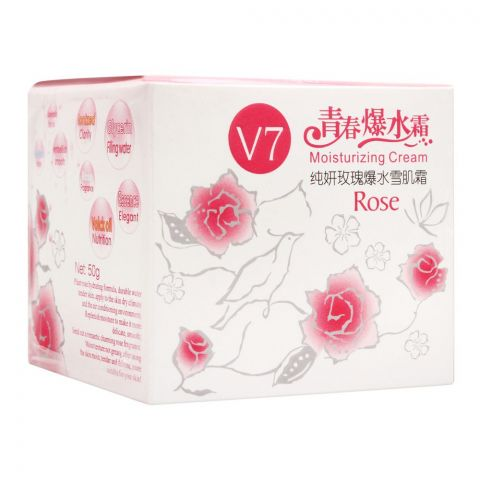 O'uyuey V7 Rose Moisturizing Cream, 50g