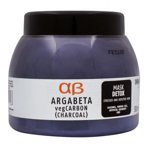 Dikson Argabeta VegCarbon Charcoal Detox Hair Mask, 500ml