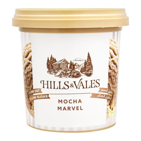 Hills & Vales Mocha Marvel Ice Cream, Low Fat, Low Sugar, 125ml