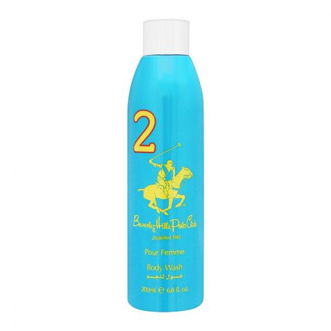 Beverly Hills Polo Club 2 Pour Femme Body Wash, 200ml