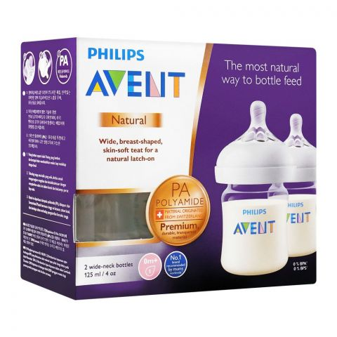 Avent Natural Wide Neck Feeding Bottles, 2-Pack, 0m+, 125ml SCF-472/27